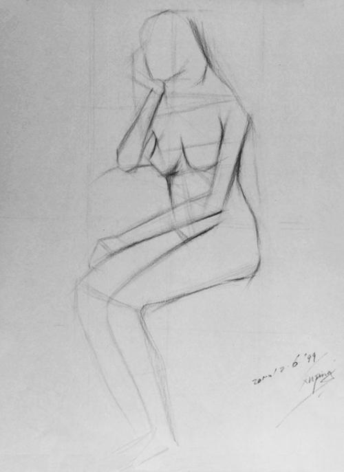 Drawing Using line-2