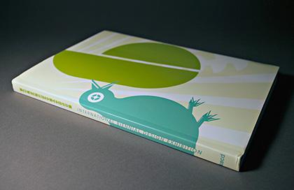 United-Design_Book_420