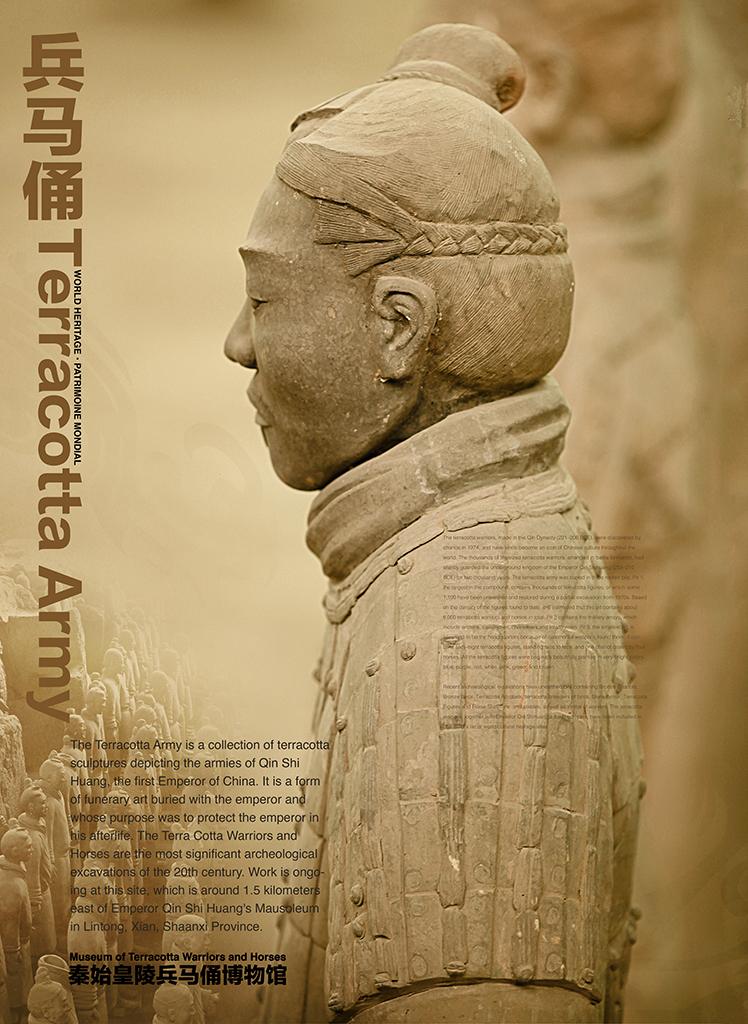 Terracotta Poster-B