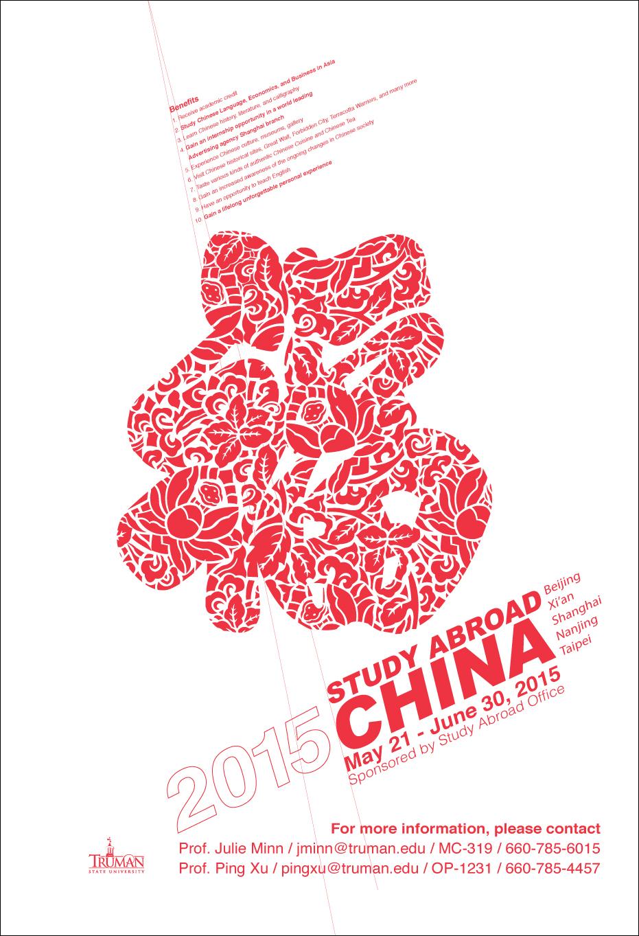 SAC-Poster_2015-2-border