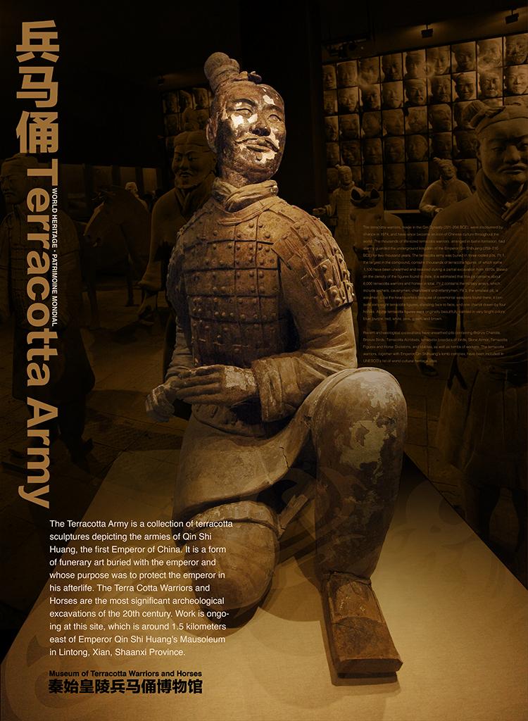 Terracotta Poster-A