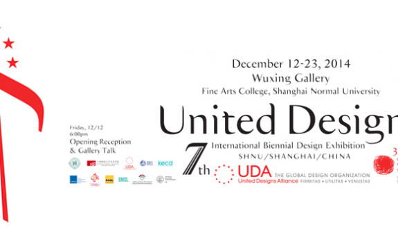 Accepted Work byThe 7th UNITED DESIGNSInternational Biennial Design Exhibition, Shanghai 2014