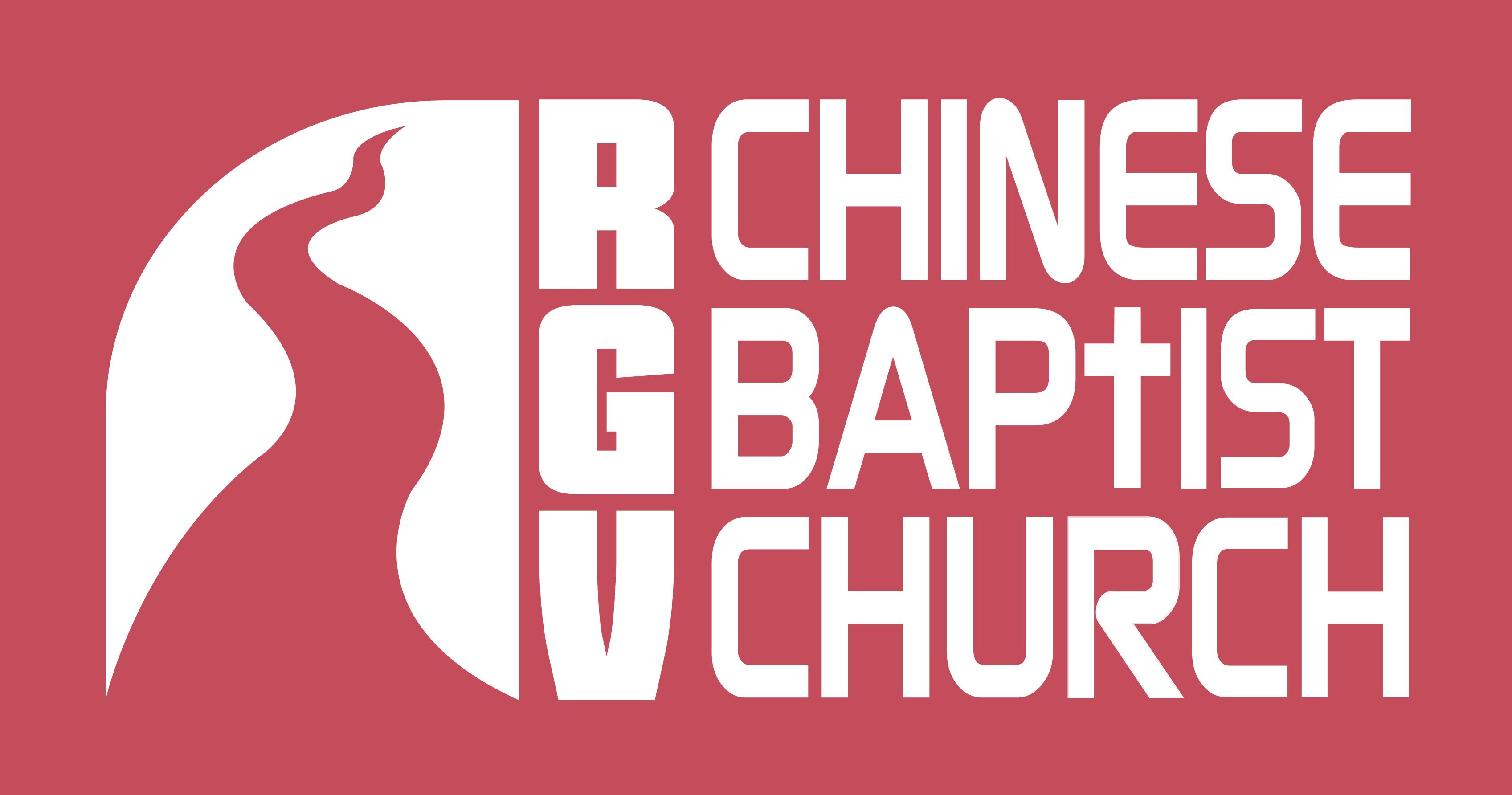 rgvcbc_logo_cover-img_en