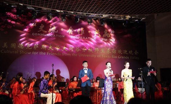 Study Abroad China / UTRGV Summer Minimester - 2016