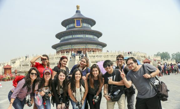 Study Abroad China Trip : Day-3 (5/19) Summer Minimester '16