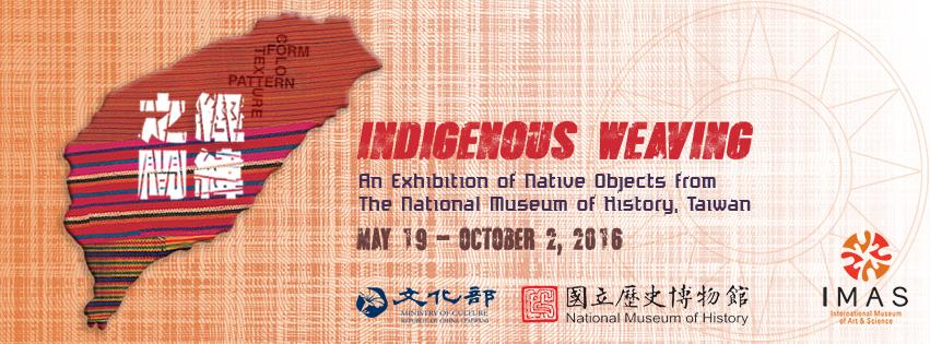 Indigenous-Weaving_MagAd