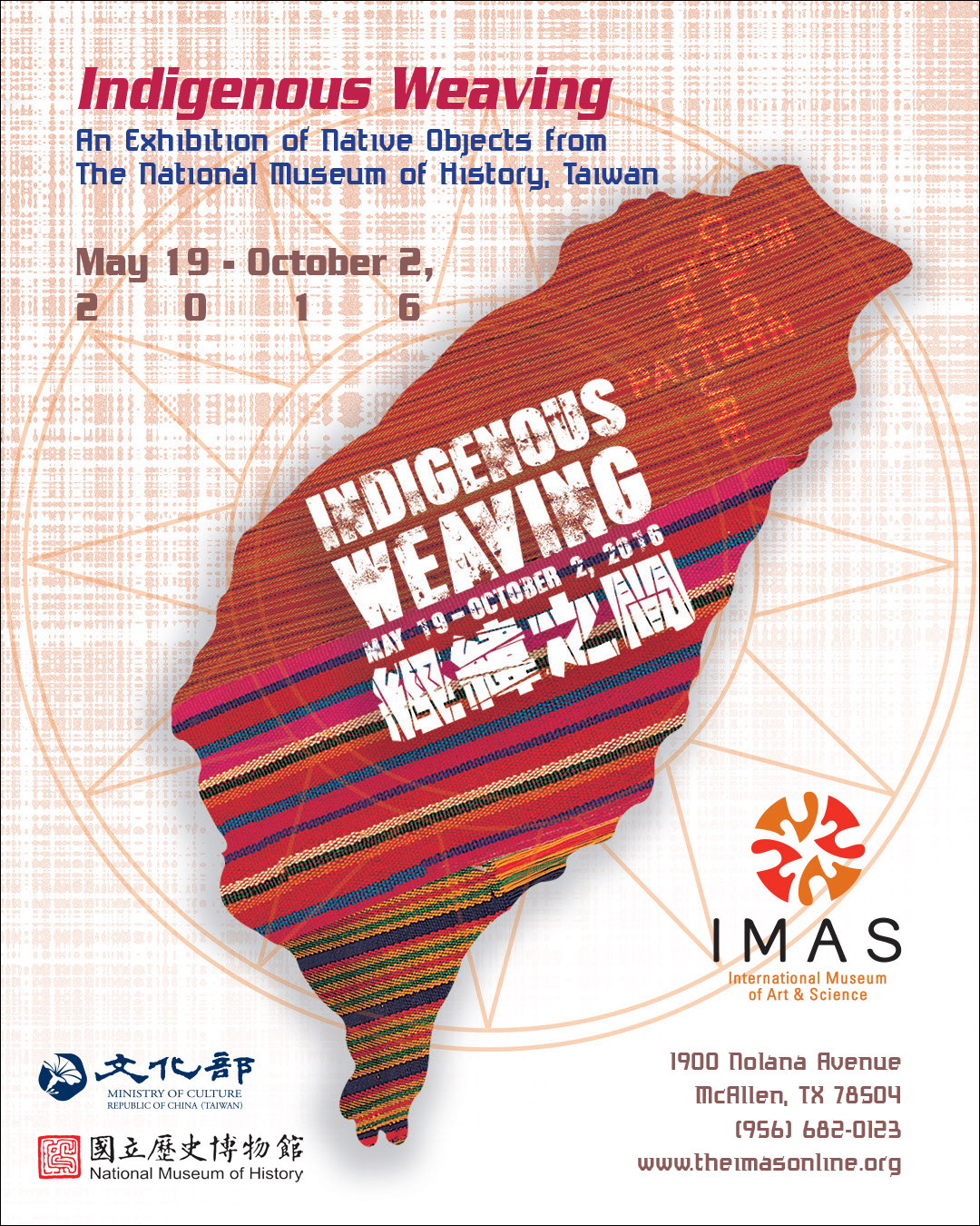 imas_indigenous-weaving_npad copy