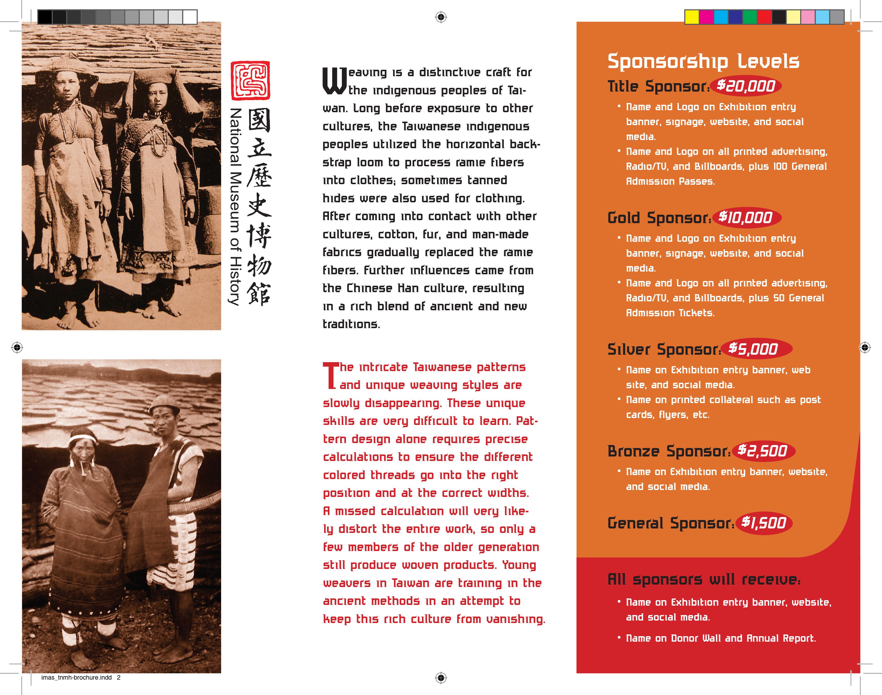 imas_tnmh-brochure-back
