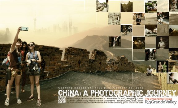 "Student & Faculty Work for Joining ""China, A Photographic Journey 2017 Int'l Photography Exhibition"" (Student Work from Study Abroad  China Classes – Summer 2017)"